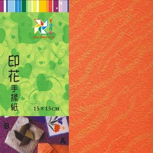 Patterns Shoyu Paper - orange Straight lines, 6 inch (15 cm) square, 15 sheets, (YHZ024)